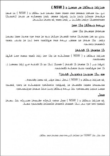 assyrian_translation_PDF